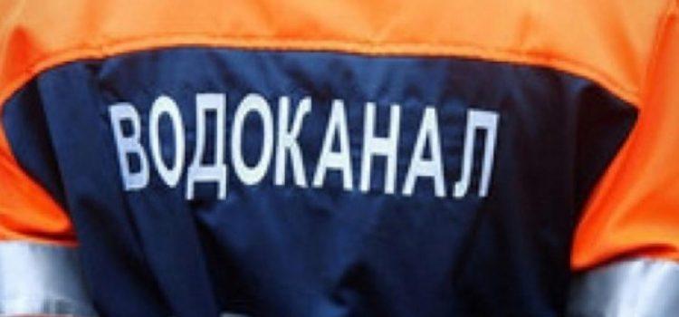 ПрАТ «АК« Київводоканал» розпочинає планові роботи