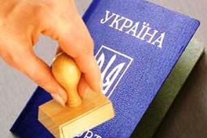 Регистрация места жительства в Украине в 2018 году: подробности