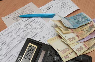 В Украине открыли доступ к реестру получателей субсидий на оплату ЖКУ