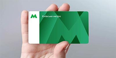 Термін дії зелених карток метро завершується
