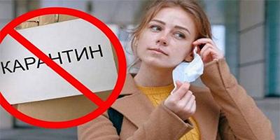 Київ виходить із «червоної зони»