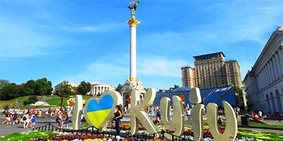 Як пройде святкування Дня Києва