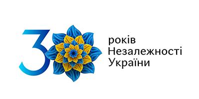 Як пройдуть вихідні до Дня Незалежності України